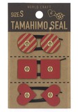 SEAL Red Gift Sealing SEAL Wrapping Decoration Admission