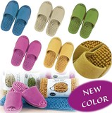 Absorption Fast-Drying Series Slipper 2017 S/S