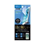 iPhone 7 液晶保護フィルム ブルーライトカット/すべすべ/さらさら/最大硬度/覗き見防止