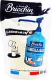 【食器用洗剤詰め替え用】Briochin -ブリオシャン ディッシュウォッシングリキッド リフィル