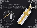 【ジュエリー・ケース・用品】シルバー925 ゴールドクロスはめこみネックレス