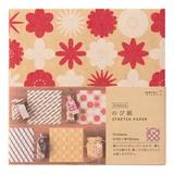〜「オモテナシ」を伝える、ちょっとしたひと工夫〜Ch のび紙<15角> 花柄 ピンク