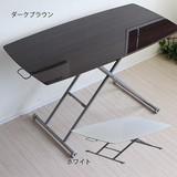 リフティングテーブル 昇降式テーブル 120cm幅 木製 完成品 鏡面