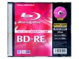 【テレビ録画用】BD-RE繰り返し録画用(ブルーレイ)
