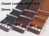 【腕時計交換用】クラシックレザーNATOベルト 20mm