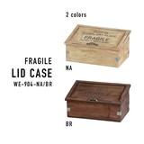 ヴィンテージ木箱をアレンジしたイメージの木製品シリーズ【フラジール・リッドケース】
