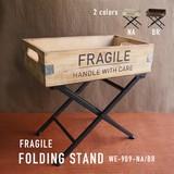 ヴィンテージ木箱をアレンジしたイメージの木製品シリーズ【フラジール・ホールディングスタンド】