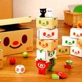 【かわいい宅配便のおにいさん付き♪】スマイル宅配便 箱づみゲーム