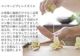 ローズゼラニウム【ボディマッサージオイル】【オーガニック】『受注生産品』