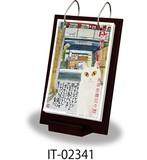 糸井 忠晴 Dailr art【奈良の人気作家】和風 日めくりアート<木製>