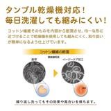 【 昭和西川】デイリーサテンイージーケア/枕カバー/封筒式 M (63×43cm用)