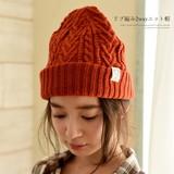 豊富なカラバリ!リブ編み2wayニット帽◆423336