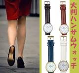 Plaisir(プレジール)今どき大判ベルト腕時計全4色