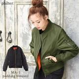 ◆[中綿入り]MA-1ミリタリーブルゾン/ジャケット/アウター/羽織り/メンズライク◆422713