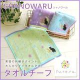 【fureru シャノワール タオルチーフ】黒猫の刺繍がポイント