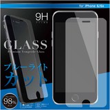iPhone6/6S専用 9H ブルーライトカット保護ガラスフィルム