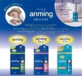【ギフトショー秋2016】快適な眠りのためのリラックスを誘う香り/anming リネンミスト※日本製
