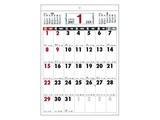 【シンプルな壁掛けカレンダーです】A3壁掛けカレンダーベーシック縦