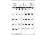 【シンプルな壁掛けカレンダーです】B3壁掛けカレンダーベーシック縦