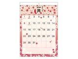 【和柄をあしらった、壁掛けカレンダーです】A3壁掛けカレンダー和風