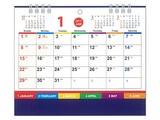 【シンプルな卓上カレンダーです】卓上カレンダーベーシックカラーインデックス