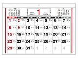 【シンプルな壁掛けカレンダーです】A3壁掛けカレンダーベーシック横