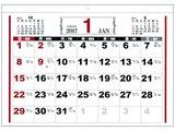 【シンプルな壁掛けカレンダーです】B3壁掛けカレンダーベーシック横