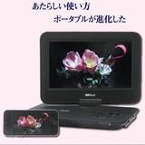 Wi-Fiキャスト機能搭載10.1インチポータブルDVD WDH-104