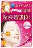 肌美精 超浸透3Dマスクエイジングケア(保湿)(医薬部外品)