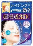 肌美精 超浸透3Dマスク エイジングケア(美白)【医薬部外品】
