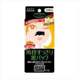 Pack 10 Pcs Face Wash