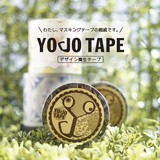 YOJO TAPE アレンジ自在!おしゃれで丈夫なマスキングテープ【DIY】