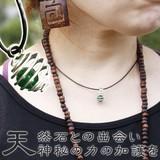 天然石との出会い 神秘の力の加護を…【パワーストーンケース(5ヶ入り)】アジアン雑貨
