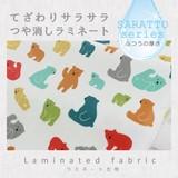 Fabric Matte Lamination Pop Multi-Color Unit Cut Sales