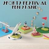 【机の上で開催されるスポーツフェスティバル】ペンスタンド 雑貨 オリンピック レジン