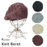 帽子 ベレー帽 ニット ケーブル編み おしゃれ かわいい 人気 2016秋冬 メンズ レディース キーズ Keys