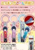 【和雑貨 日本雑貨】エッチングこけし爪切り お土産 インバウンド 和小物 着物 和柄