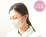 シルクおやすみマスク