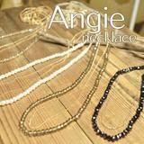 NEW【Angie】 ビーズ&ロングチェーンWロング ネックレス!4色展開。シンプル&フェミニン!