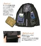 【秋冬アイテム】撥水ストレッチジャケット Mobile Jacket