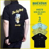 2017 Spring HOUSTON Ring Shirt