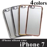 【予約販売】【9月末頃入荷予定】iPhone7 シリコン ケース スマホケース iPhoneケース