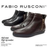 【FABIO RUSCONI ファビオ ルスコーニ】 イタリア製 レザー サイドジップ ショートブーツ