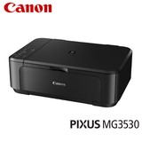 【Canon】複合プリンター PIXUS MG3530 10台セット