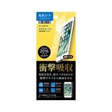 iPhone 7 液晶保護フィルム 衝撃吸収 光沢/アンチグレア/EXTRA/EX-HARD