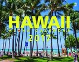 カレンダー2017 HAWAII ALOHA
