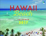 カレンダー2017 ハワイのビーチ