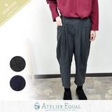 新作即納★★好評につき増産!ウール調の色合いが◎トップ杢起毛パンツ 10末