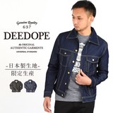 【DEEDOPE】 ジージャン デニムジャケット メンズ Gジャン 日本製生地