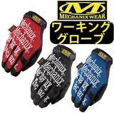 Mechanix Wear (メカニックス ウェア) オリジナルグローブ <バイク・サバゲー・ワーキング>